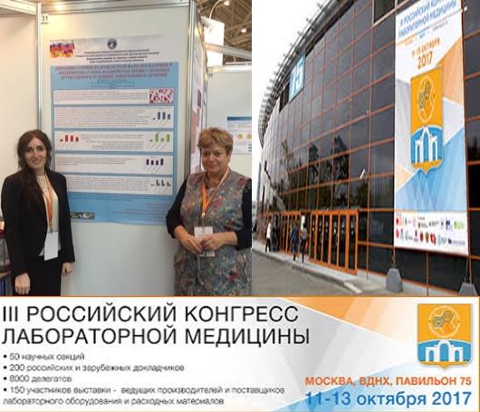 Moskva.jpg