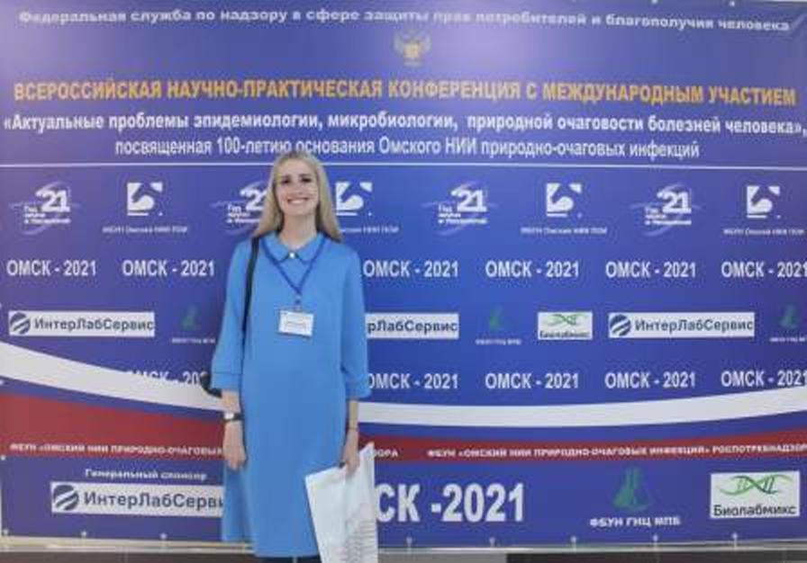 Omsk_Prislegina.jpg